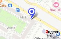 Схема проезда до компании ДЕЗИНФЕКЦИОННАЯ ФИРМА АЛЬВИНА в Москве