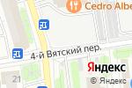 Схема проезда до компании Автостоянка №33 в Москве