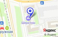 Схема проезда до компании АВТОСЕРВИСНОЕ ПРЕДПРИЯТИЕ ЛУСАН в Москве