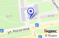 Схема проезда до компании МЕМОРИАЛЬНЫЙ КАБИНЕТ-МУЗЕЙ АКАДЕМИКА П.Л. КАПИЦЫ в Москве