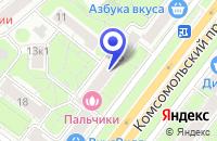 Схема проезда до компании БИЗНЕС-ЦЕНТР КОМСОМОЛЬСКИЙ ПРОСПЕКТ в Москве