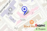 Схема проезда до компании ГЕПАТОЛОГИЧЕСКИЙ ЦЕНТР НИИФХМ в Москве
