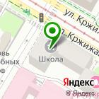 Местоположение компании Институт русского языка и культуры