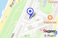 Схема проезда до компании КОНСАЛТИНГОВАЯ КОМПАНИЯ АГЕНТСТВО ПО РОССИИ в Москве