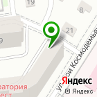 Местоположение компании АРС-СТ
