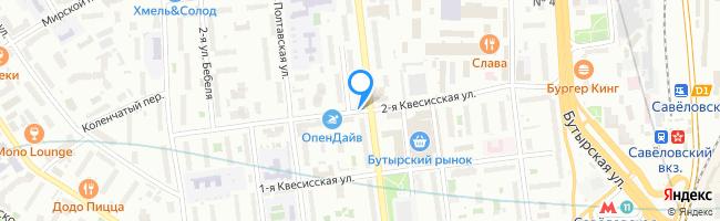 улица Квесисская 2-я