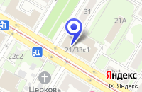 Схема проезда до компании ПАРФЮМЕРНЫЙ МАГАЗИН ТРИУМФАТОР-Т в Москве