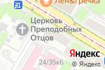 Схема проезда до компании Головной центр тестирования иностранных граждан в Москве