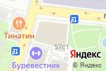 Схема проезда до компании ROCKY ROAD GYM в Москве