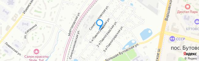 улица Павлоградская 1-я