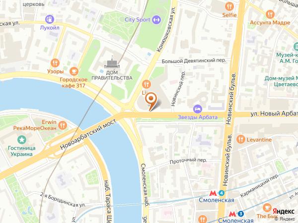 Остановка «Пл. Свободной России», улица Новый Арбат (8566) (Москва)
