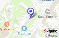 Схема проезда до компании ТД СТОМАТОЛОГИЯ в Москве