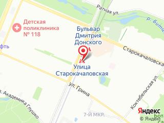 Ремонт холодильника у метро Улица Старокачаловская
