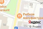 Схема проезда до компании Фреш в Москве
