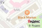 Схема проезда до компании Автовилль в Москве