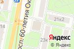 Схема проезда до компании Восточный хлеб в Москве