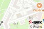 Схема проезда до компании Ситэм в Москве