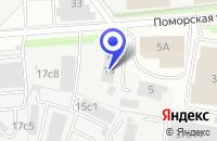 Схема проезда до компании АВТОСЕРВИСНОЕ ПРЕДПРИЯТИЕ АРГО-ЭФФЕКТ в Москве