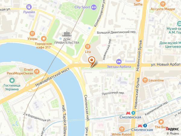 Остановка «Пл. Свободной России», улица Новый Арбат (8170) (Москва)
