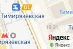Схема проезда до компании Магазин женской одежды и аксессуаров в Москве