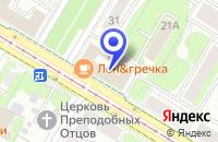 Схема проезда до компании НЕЗАВИСИМЫЙ БАНК РАЗВИТИЯ в Москве