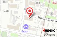 Схема проезда до компании Систем Про-1 в Москве