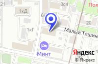 Схема проезда до компании КБ СОЮЗПРОМБАНК в Москве