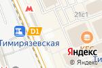 Схема проезда до компании Сетунь в Москве