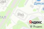 Схема проезда до компании Управление культуры Юго-Западного административного округа в Москве