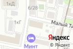 Схема проезда до компании Эвора в Москве