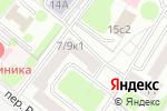 Схема проезда до компании Анкер в Москве