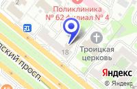 Схема проезда до компании ТФ ТРЭЙД в Москве