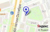 Схема проезда до компании МОНТАЖНОЕ ПРЕДПРИЯТИЕ БИЗНЕС РАЗВИТИЕ XXI в Москве