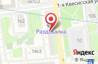 Схема проезда до компании Диран в Москве