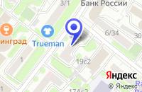 Схема проезда до компании КОМПЬЮТЕРНАЯ ФИРМА ЯМСКОЕ ПОЛЕ в Москве