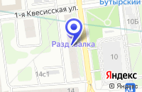 Схема проезда до компании ИНЖИНИРИНГОВАЯ ФИРМА АБАВАГАЗСТРОЙ в Москве
