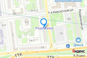 Однокомнатная квартира в Москве Башиловская ул., 1к1