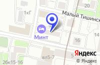 Схема проезда до компании ТРАНСПОРТНАЯ КОМПАНИЯ INDIGO-TRANS в Москве