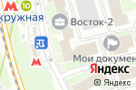 Схема проезда до компании Первая курьерская компания в Москве