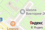 Схема проезда до компании Студия Хореографии Полины Кыровой в Москве