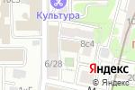 Схема проезда до компании Столица-Энерго в Москве