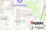 Схема проезда до компании Столица-Проект в Москве