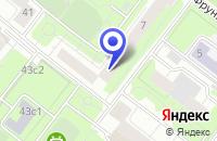 Схема проезда до компании ТФ РАМЕР в Москве
