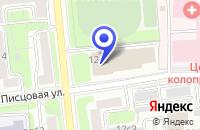 Схема проезда до компании ТФ БЫТИМПОРТ в Москве