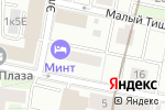 Схема проезда до компании Mini в Москве