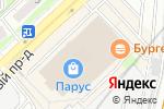 Схема проезда до компании Adidas в Москве
