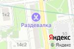 Схема проезда до компании Linza Lact в Москве