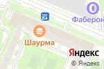 Схема проезда до компании Вместе навсегда в Москве