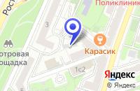 Схема проезда до компании АВК-АВТО в Москве