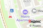 Схема проезда до компании ЭКО ЛЭНД в Москве
